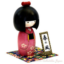 Lovely Japanese Kokeshi Doll HARU-NO-KAZE (Wind of Spring) by Usaburo w/gift