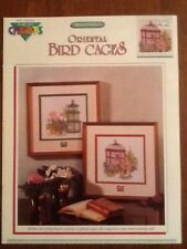 Color Charts Cross Stitch Pattern Leaflet Marion Parker ORIENTAL BIRD CAGES