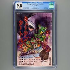 Teenage Mutant Ninja Turtles 100 CGC 9.8 NM/MT PEACH MOMOKO Death of Splinter