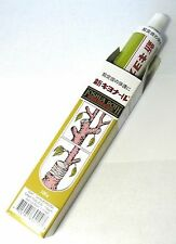 Shin-Kiyonal Bonsai Tree Cut Sealant - Medicated