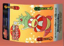 PROMO NISSUI battle seal OLD JAPANESE CARD (54x86mm) N°  9 ROIGADA SLOWKING