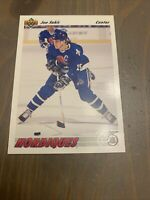 Joe Sakic 91-92 Upper Deck NHL Quebec Nordiques Center # 333
