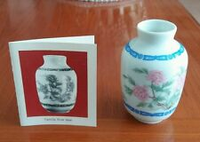 Treasures of the Imperial Dynasties Franklin Mint Miniature Famille Rose Vase