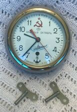 Vostok Russian Red October Marine Clock - Has 2 Keys, Certificate - Runs