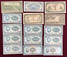 China    10,100,500,1000 Yuan     1936-44       Very Good to Very Fine  15 notes