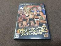 PS2 Wrestle Kingdom 2 Pro Wrestling Sekai Taisen PlayStation 2 Japan Import