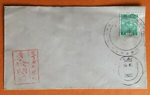 Malaya 1943 Japanese Occupation 2c Pictorial SG#J298 on cover M2974