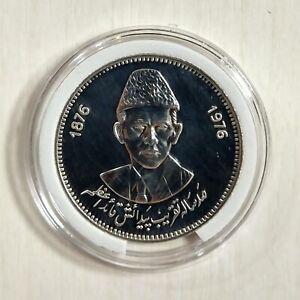Pakistan 1976  100 Rupees Mohammed Ali Jinnah silver