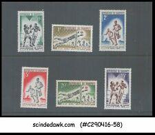 Dahomey - 1963 Sports Games In Dakar - 6V - Mint Nh