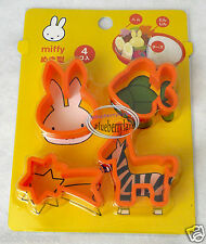 Japan Miffy Cookie Mold cutter Cookies Food mould 4 p set Kitchen kids ladies B