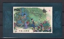 1984 MNH china, mi block 33, unmounted mint, postfris