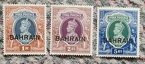 BAHRAIN: 1938-41 K. GVI 3 values  MNH SG 32,33,34 alb3