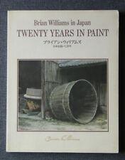BRIAN WILLIAMS Japanese Art Reference TWENTY YEARS IN JAPAN