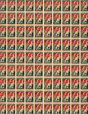 China 1900s Famine Relief label sheet of 100 MNH