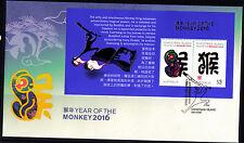 Christmas Island 2016 Year of the Monkey FDC Minisheet  New