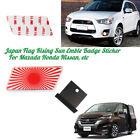 1PC Japanese Rising Sun Flag Emblem Badge Sticker For Honda Nissan Front Grille