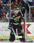 Jon CASEY MINNESOTA NORTH STARS 8 X 10 glossy PHOTO hockey #M4p3gs9a
