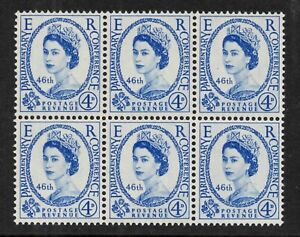 1957 Parliamentary Conference. Fine unmounted mint block x 6 values. FREEPOST!