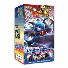 Ruthless Rebel - Booster Box ( 30 x Packs ) - Pokemon XY Card Game -  Korean