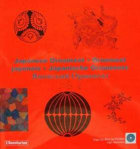 LIVRE/BOOK + CD-ROM : ORNEMENT JAPONAIS (japanese ornament,japanische ornamente