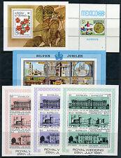 Weeda Antigua & Barbuda 6 VF MNH souvenir sheets, 1968-81 issues. CV $17.50