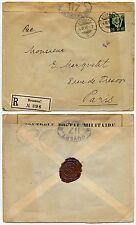 SWITZERLAND 1917 MILITARY 117 CENSOR WW1 REGISTERED + PB MONOGRAM SEAL 50c SOLO