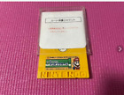 Nintendo Family Computer Mario Brothers Is Back Japanese Edition Cartridge Only