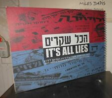 It's All Lies Leaflets, Underground Press and Posters: Hebrew and English Text