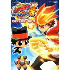 Hitman REBORN! DS Flame Rumble Burn Future Perfect guide book /DS