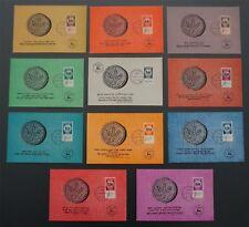 ISRAEL MK 1960 MÜNZEN 11 MAXIMUMKARTEN KOMPLETT COINS MAXIMUM CARDS MC CM h1783
