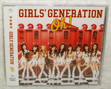 Girls' Generation Oh! 2012 Taiwan CD only Ver.