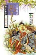 Genji Monogatari Asakiyumemishi Sougetsu no shou postcard book