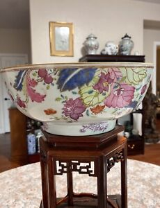 Antique Chinese 18th C Famille Rose Punch Bowl