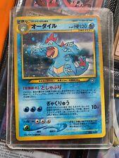 OLD Vintage Pokemon Card Japanese Neo Genesis Rare Holo Feraligatr 160 LP