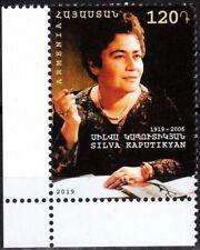ARMENIA 2019-01 Art Literature. KAPUTIKYAN - 100, Poetess. CORNER, MNH