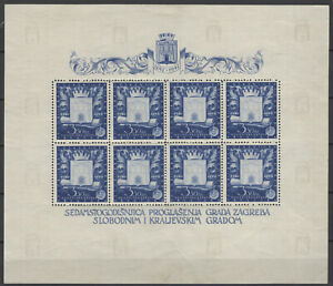 CROATIA 1943. Michel 97 miniature sheet MH