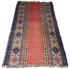 Antique Area Rug Runner Carpet 3' x 6'