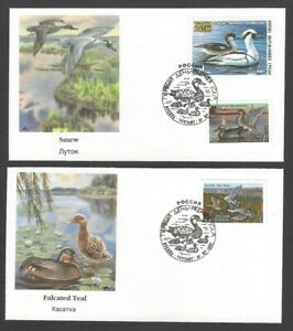 Russia 1992 Duck Hunting Stamps & Duck Poster Stamps on set of 4 FDC