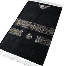 Kaaba patterned Prayer Mat | Prayer Mat With Large Size  ( 125 x 67 cm) - Black