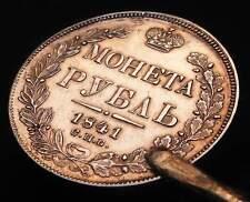 Russland Rubel 1841 in vz hübsch nswleipzig