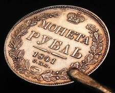 Russia Ruble 1841 in xf nice leipzig
