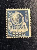 Rare Japan Scott # 436 1948-1949 High Value Stamp,Mint,see Photos