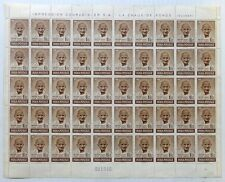 1948 Gandhi 1 1/2a complete sheet MNH minor gum disturbance