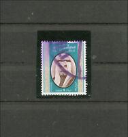 Kuwait Michel-Nr. 805 gestempelt, Freimarke Scheich Jabir al-Ahmad Al Sabah