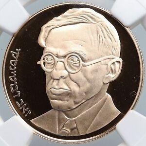1980 ISRAEL Zev Jabotinsky Jewish Author Poet Proof GOLD 500Shkl Coin NGC i89079
