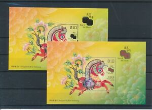 [G26471] Hong Kong 2014 year of the horse two good sheets very fine MNH