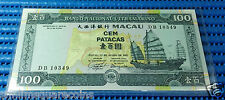 1992 Macau 100 Cem Patacas Note BNU Banco Nacional Ultramarino Banknote Currency