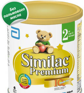 Similac premim milk formula 2 900g/32oz for 6+month baby made in Denmark