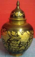 "Brass Urn Etched Flowers Bronze & Gold Colors 10""T Made in India Opening 2 3/4""D"