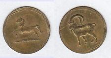 Pferd / Hörnertier Nürnberger Rechenpfennig Spielmarke ca. 0,58 g ca. 18 mm